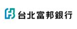 台北富邦銀行金流串接